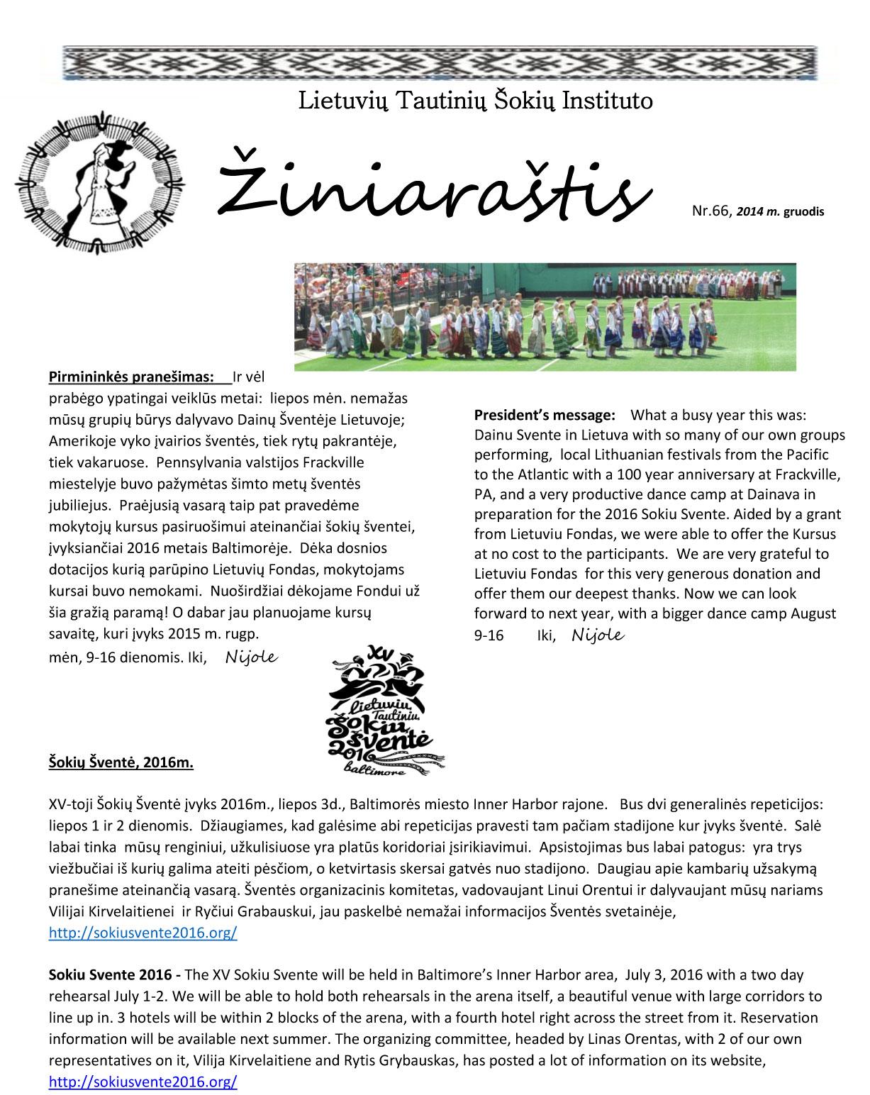 2014-ziniarastis1